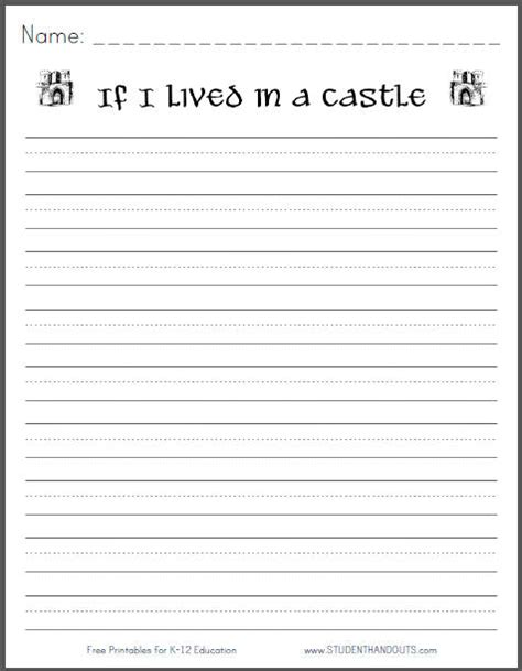 If I Lived In A Castle Free Printable Writing Prompt