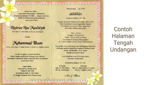 contoh undangan unik elegan paket souvenir pernikahan contoh surat undangan pernikahan souvenir dan undangan