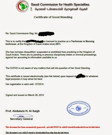 format of certificate of good standing choice image