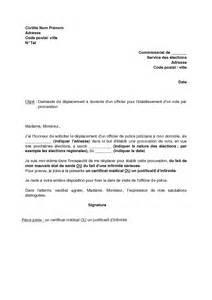 cover letter exsles sle cover letter exemple de lettre de procuration de vote
