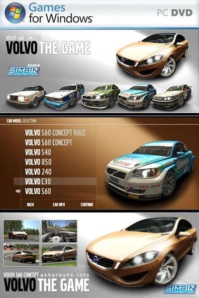 ea games free download need for speed most wanted full version ea games need for speed most wanted black edition riorias