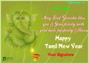 Tamil new year wishes quotes in english m4hsunfo