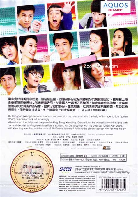 film mandarin love in disguise love in disguise dvd taiwan movie 2010 cast by wang