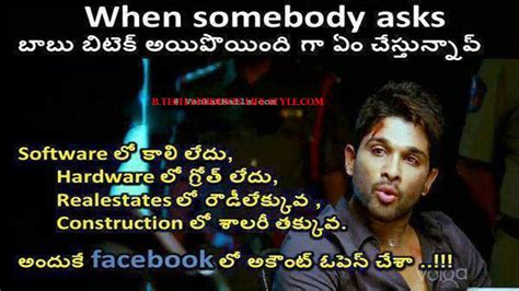 jokes in hostel life in telugu telugu comedy latest 2016 funny facebook compilation about