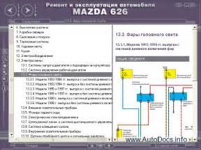 mazda 626 repair manual repair manual order