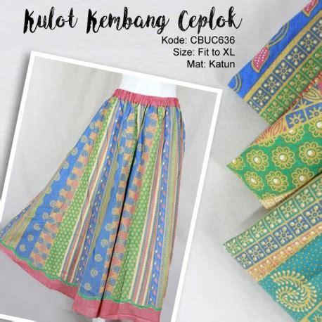 Kulot Jumbo Batik Hap Pink baju batik gamis batik batik murah model batik