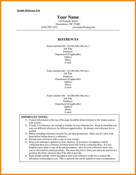 sle character reference in resume personal reference list template 28 images personal