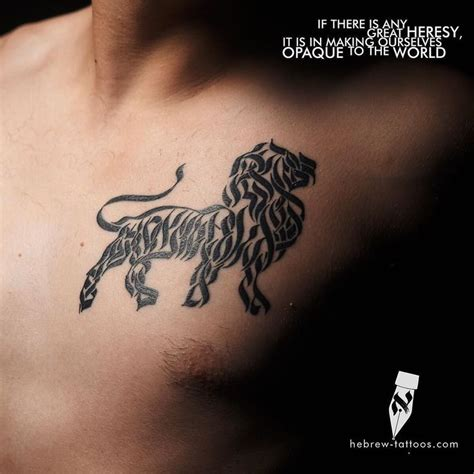 a small hebrew word tattoo 17 best images about hebrew calligraphy tattoos on
