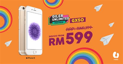 u mobile iphone with postpaid plan