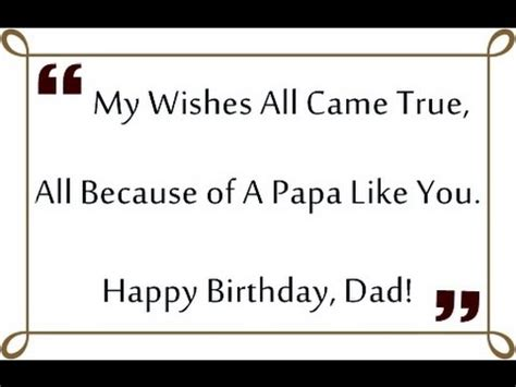 happy birthday daddy song mp3 download 1 01 mb free best happy birthday dad messages mp3 mp3