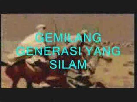 film perjuangan islam youtube lagu perjuangan islam youtube
