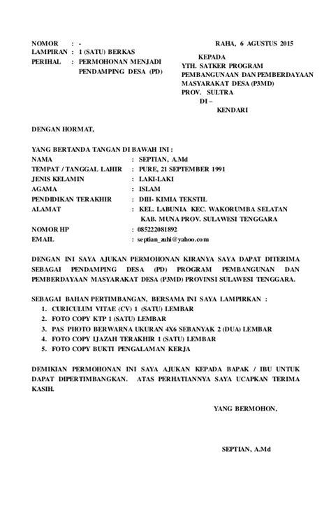 surat permohonan kerja pending desa