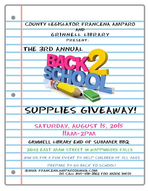 School Supply Giveaway - 3rd annual back 2 school supplies giveaway francena amparo