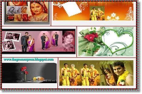 Wedding Album Express by Karizma Wedding Album Psd File Free The