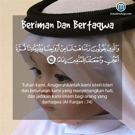 Cd Doa Terbaik Memohon Unan doa terbaik untuk anak sebarkanmanfaat photoviral imuslimshop doaterbaikuntukanak
