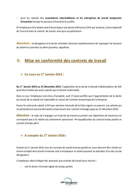 Exemple De Lettre Temps Partiel Lettre Type Demande De Temps Partiel 80