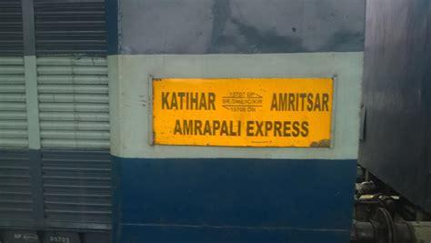 15707 amrapali express pt chhapra to delhi nfr