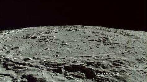 en vidéo : les spectaculaires images de la sonde lunaire