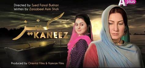 video ggs episode 1 sai terakhir film zindagi ya toofan songs user submitted articles pakistani drama reviews ratings