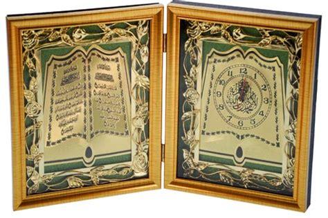 Souvenir Jam Dinding Kaca D 20cm jam muslim kaligrafi arab innofoto produk katalog