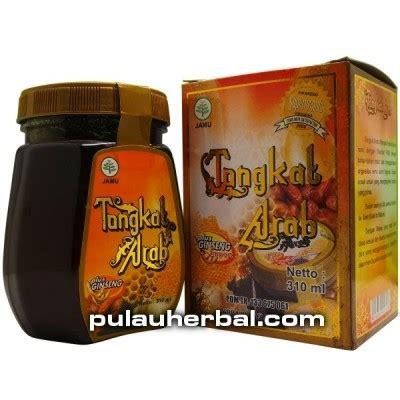 Madu Tongkat Arab 1 madu tongkat arab tongkat arab jual beli obat herbal