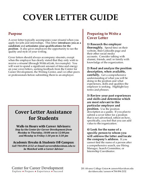 Miami Cover Letter Guide Davidson College Cover Letter Guide