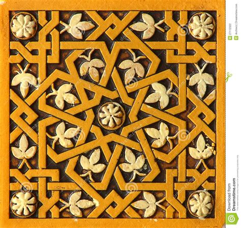 islamic pattern course london the gallery for gt islamic geometric art for kids