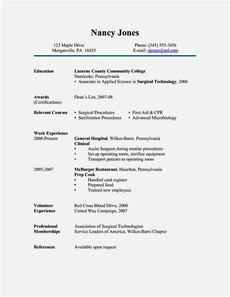 entry level surgical tech resume resume template
