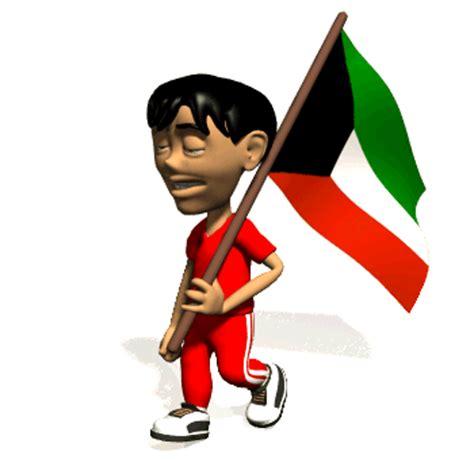 أعلام الدول العربية متحركة جميع أعلام الدول العربية كيوت متل التوت
