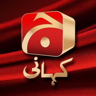 watch geo kahani live streaming online