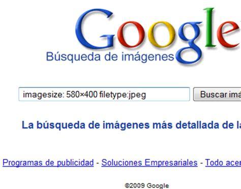 google imagenes fin de año 10 trucos para divertirte usando el buscador de im 225 genes