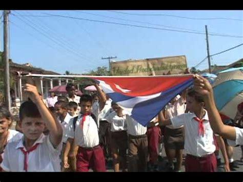 desfile infantil por el 1ro de mayo de 2011, en santa cruz