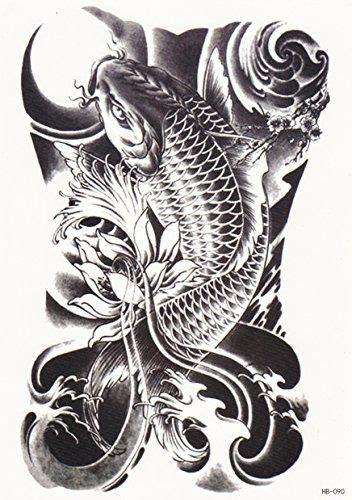 japanese koi fish tattoo designs  drawings