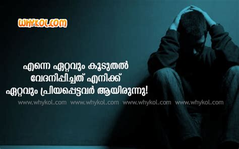 malayalam sad pictures quotes about life love malayalam quotes