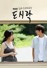 film drama korea lunch box best theatre lunch box korean drama 2010 베스트 극장