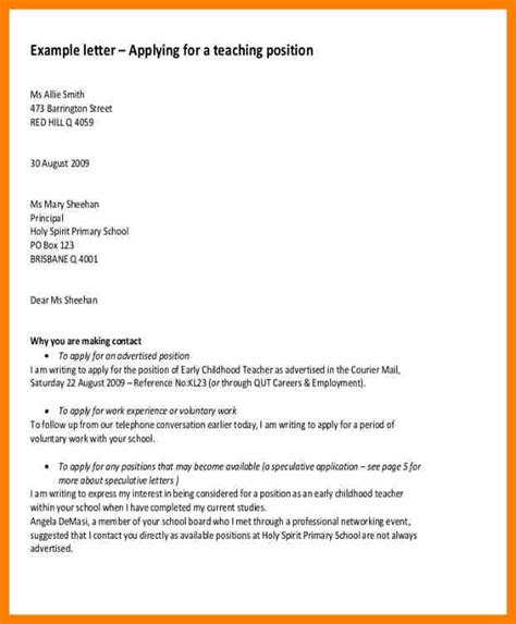 Mandarin Cover Letter 28 Application Letter Mandarin 9 Application For The Of Basic