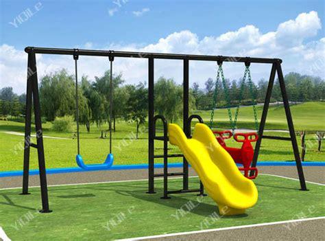 swing design steel and plastic material indoor swing design