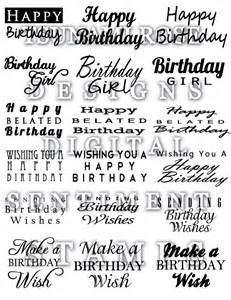 digital st printable sentiment birthday tsunamirose birthday sentiments and fonts