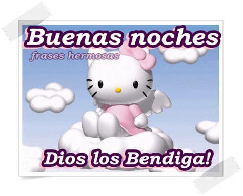 imagenes buenas noches hello kitty buenas noches tarjetitas con frases hermosas