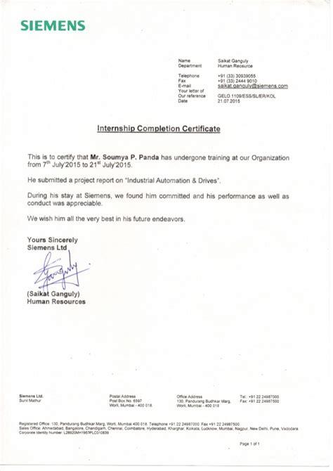 certification letter internship siemens internship certificate