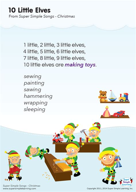 googlechristmas songs for the kindergarten 10 elves lyrics poster simple