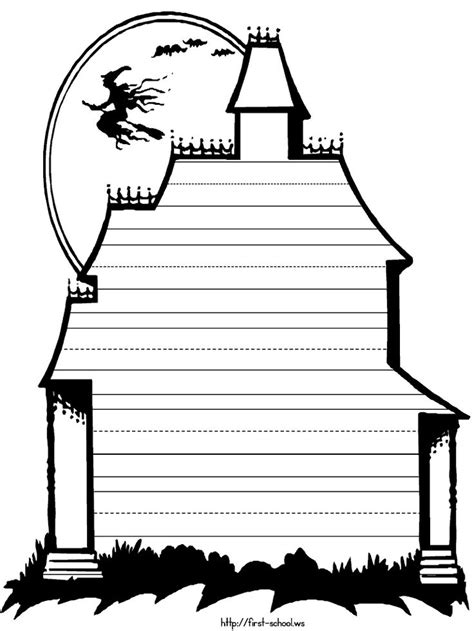 printable haunted house paper best 25 education clipart ideas on pinterest teacher