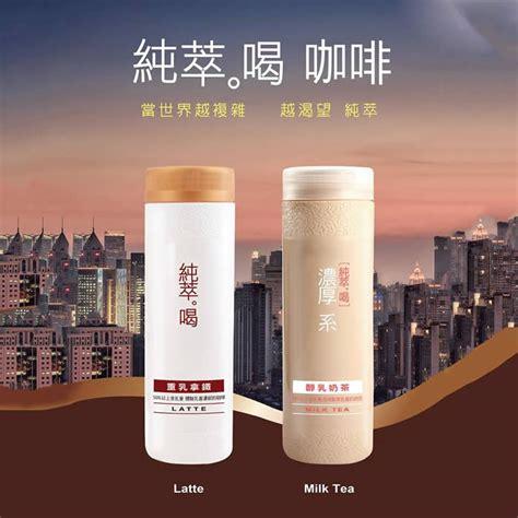 Chun Cui He Taiwan Latte chuncuihe latte milk tea beverages launching at 7 eleven from 13 jul 2016
