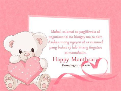 message for tagalog monthsary messages wordings and messages