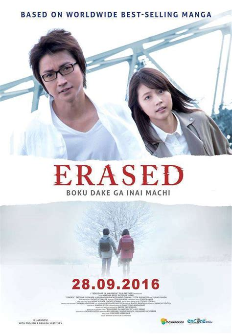 film indonesia hits 2016 new release date of erased live action movie announced