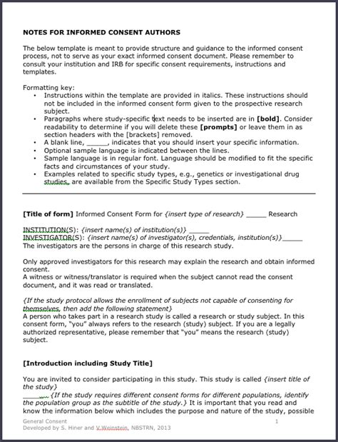 irb informed consent template best photos of research informed consent exle
