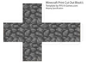 minecraft cut out templates minecraft cobble block papercraft cut out