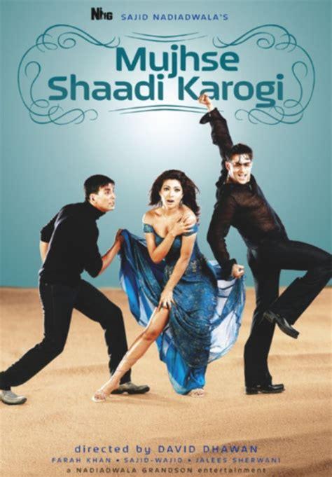 film priyanka chopra sub indonesia subscene subtitles for mujhse shaadi karogi