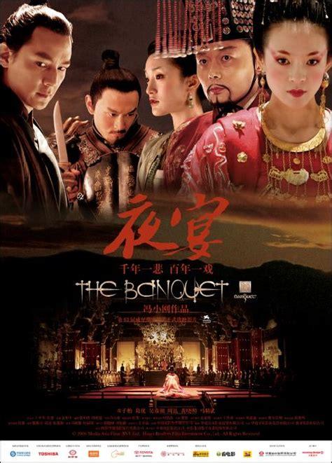 film cina legend the banquet 2006 aka the legend of the black scorpion