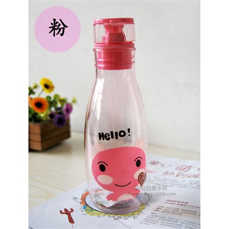 Children Colorful Creative Portable Cup Drink 450ml Botol Minum Anak harga botol minum anak stainless 8 glasses id priceaz
